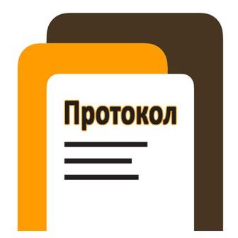 1482589837_protokol-sobraniya